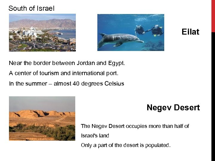 South of Israel Eilat Near the border between Jordan and Egypt. A center of