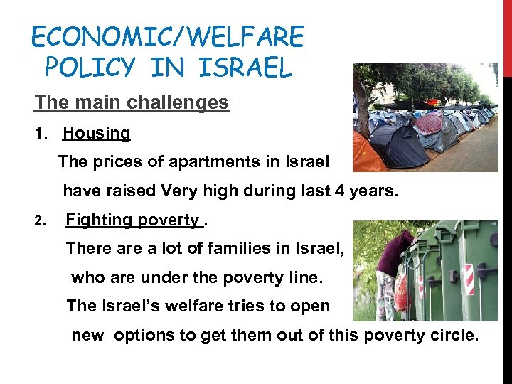 ECONOMIC/WELFARE POLICY IN ISRAEL The main challenges 1. Housing The prices of apartments in
