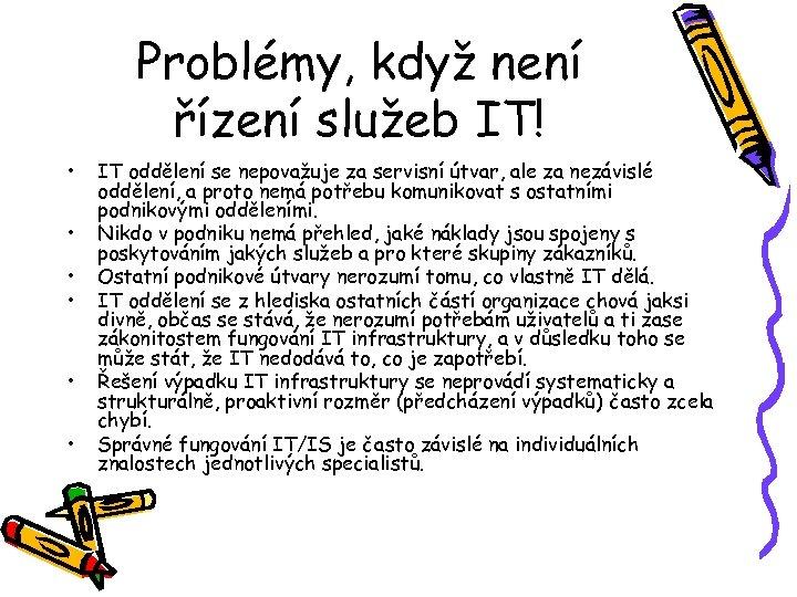 Problémy, když není řízení služeb IT! • • • IT oddělení se nepovažuje za
