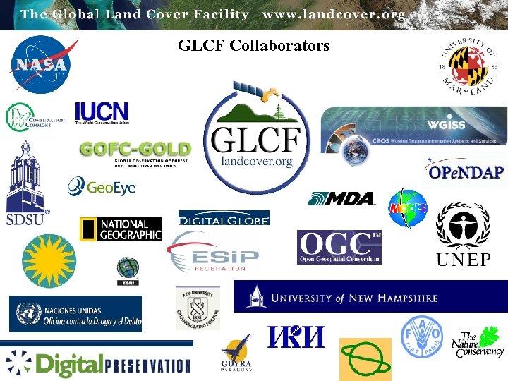 GLCF Collaborators