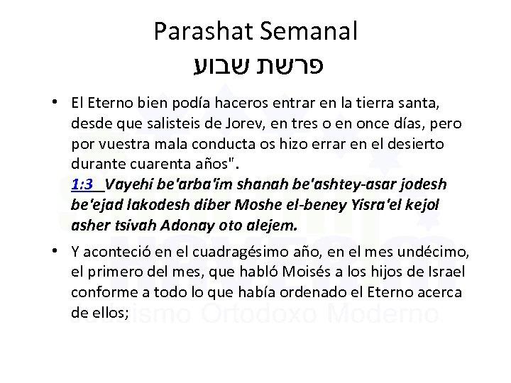 Parashat Semanal פרשת שבוע • El Eterno bien podía haceros entrar en la tierra