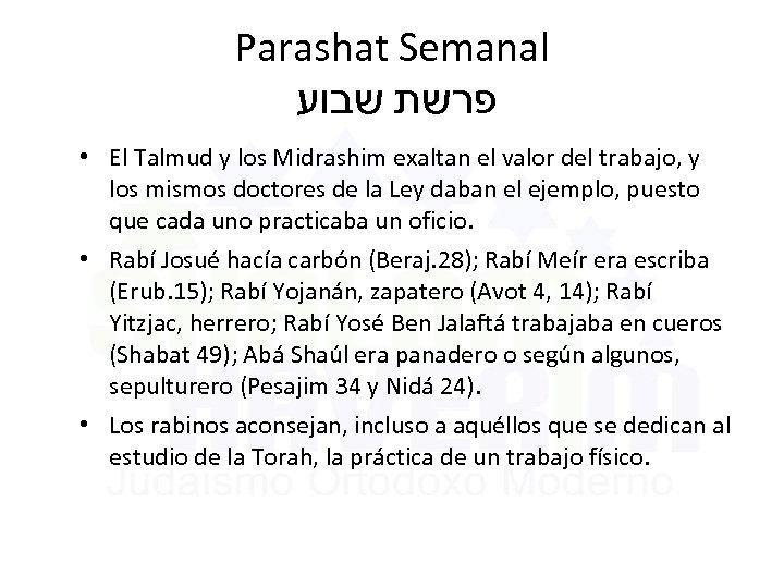Parashat Semanal פרשת שבוע • El Talmud y los Midrashim exaltan el valor del