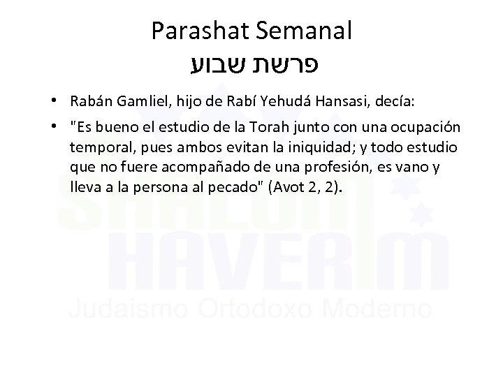 Parashat Semanal פרשת שבוע • Rabán Gamliel, hijo de Rabí Yehudá Hansasi, decía: •