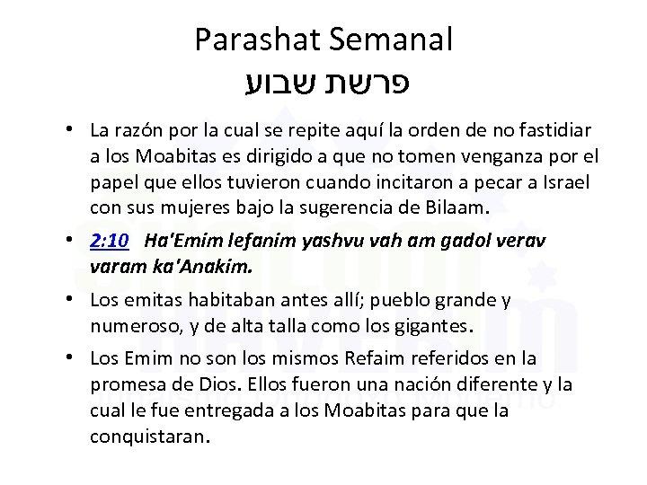 Parashat Semanal פרשת שבוע • La razón por la cual se repite aquí la