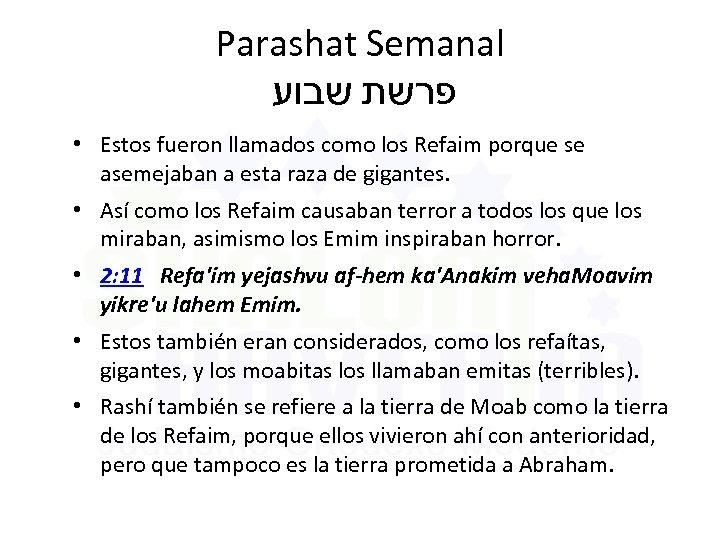 Parashat Semanal פרשת שבוע • Estos fueron llamados como los Refaim porque se asemejaban