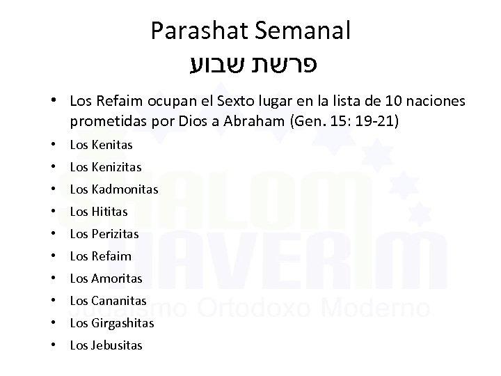 Parashat Semanal פרשת שבוע • Los Refaim ocupan el Sexto lugar en la lista