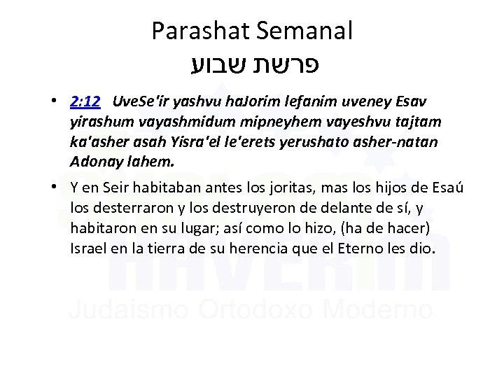 Parashat Semanal פרשת שבוע • 2: 12 Uve. Se'ir yashvu ha. Jorim lefanim uveney