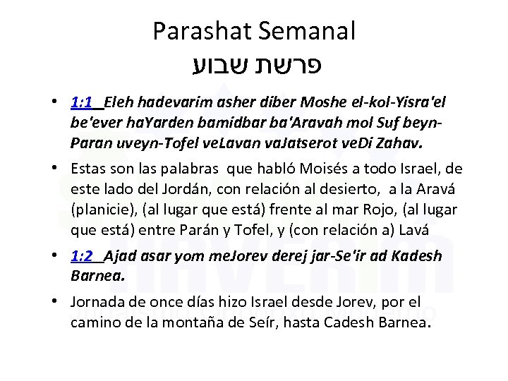 Parashat Semanal פרשת שבוע • 1: 1 Eleh hadevarim asher diber Moshe el-kol-Yisra'el be'ever