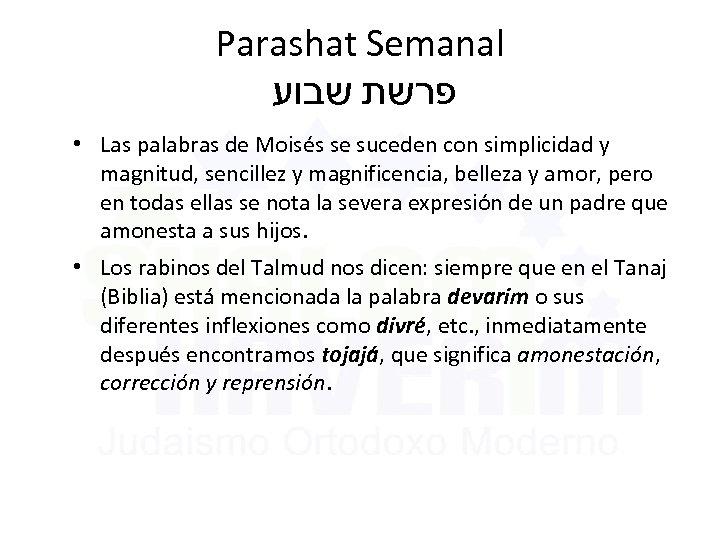 Parashat Semanal פרשת שבוע • Las palabras de Moisés se suceden con simplicidad y
