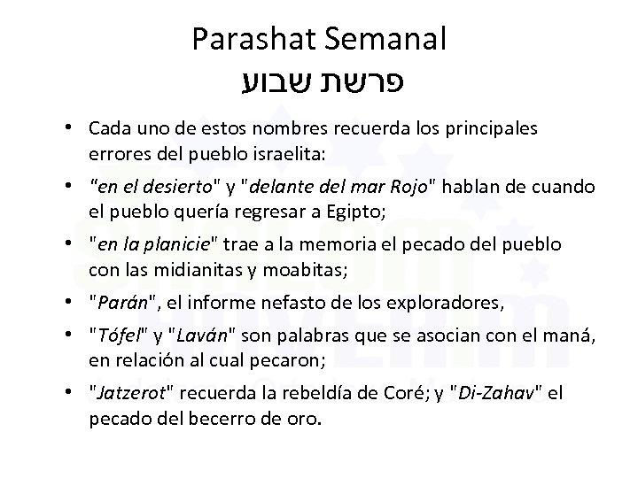 Parashat Semanal פרשת שבוע • Cada uno de estos nombres recuerda los principales errores