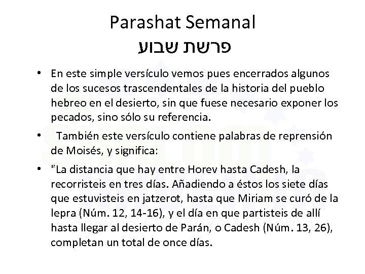Parashat Semanal פרשת שבוע • En este simple versículo vemos pues encerrados algunos de