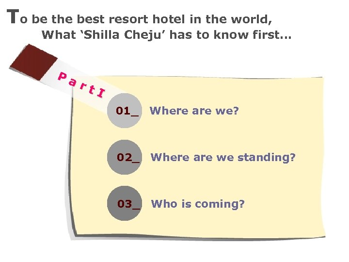 To be the best resort hotel in the world, What 'Shilla Cheju' has to
