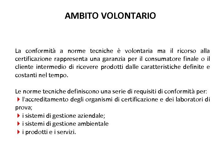 AMBITO VOLONTARIO La conformità a norme tecniche è volontaria ma il ricorso alla certificazione