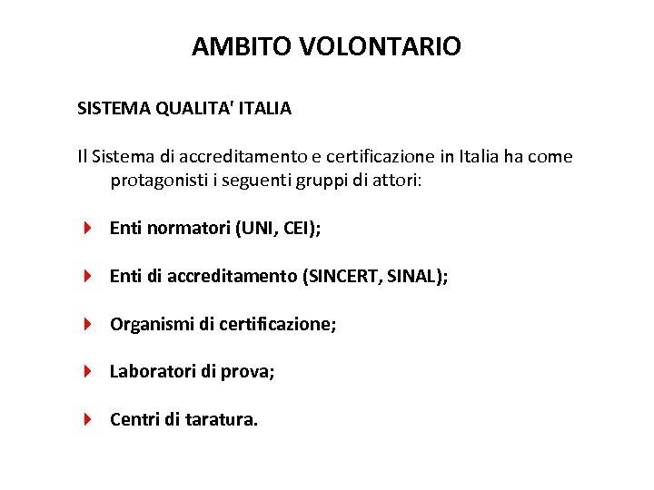 AMBITO VOLONTARIO SISTEMA QUALITA' ITALIA Il Sistema di accreditamento e certificazione in Italia ha