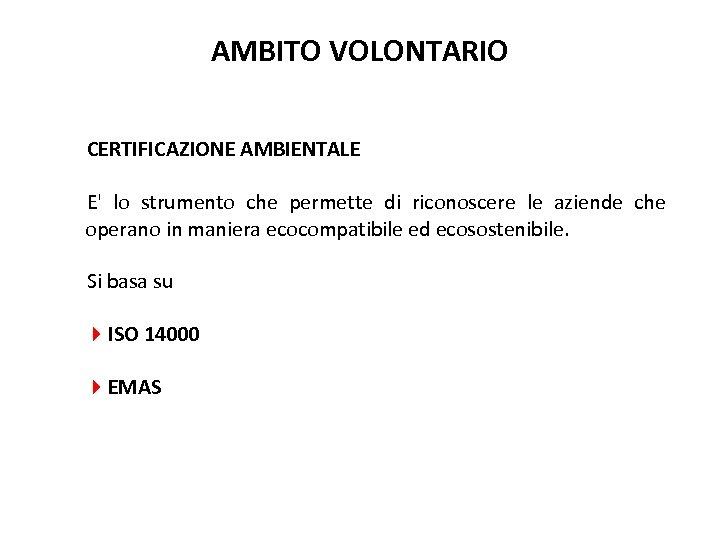 AMBITO VOLONTARIO CERTIFICAZIONE AMBIENTALE E' lo strumento che permette di riconoscere le aziende che