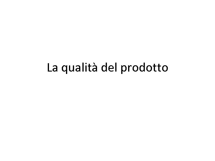 La qualità del prodotto