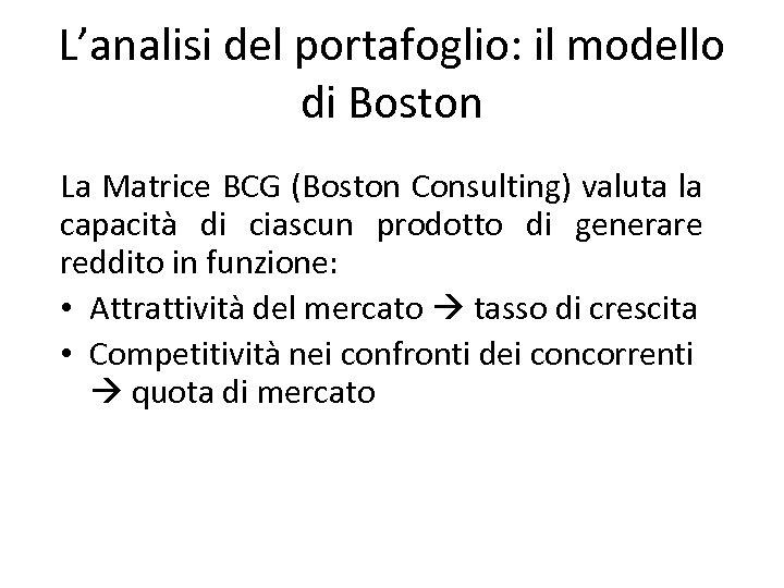 L'analisi del portafoglio: il modello di Boston La Matrice BCG (Boston Consulting) valuta la