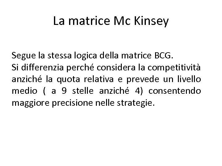 La matrice Mc Kinsey Segue la stessa logica della matrice BCG. Si differenzia perché