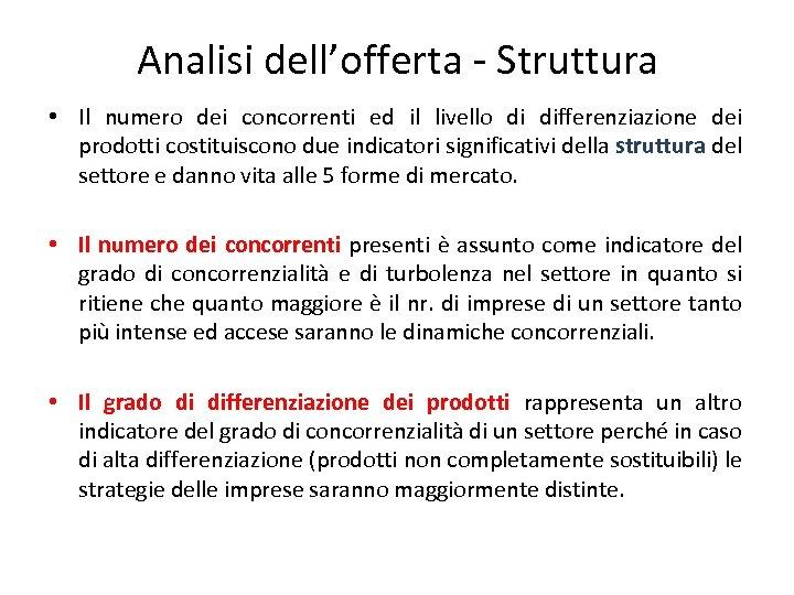 Analisi dell'offerta - Struttura • Il numero dei concorrenti ed il livello di differenziazione