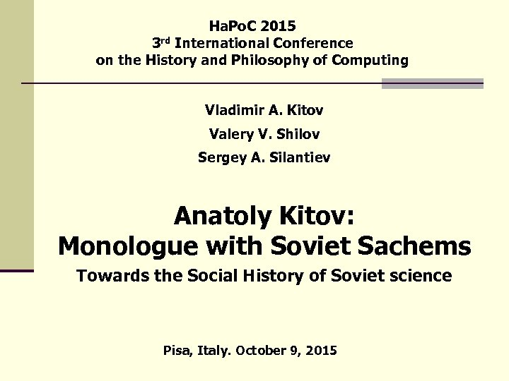 Ha. Po. C 2015 3 rd International Conference on the History and Philosophy of