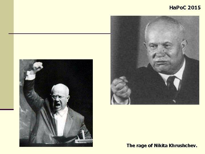 Ha. Po. C 2015 The rage of Nikita Khrushchev.