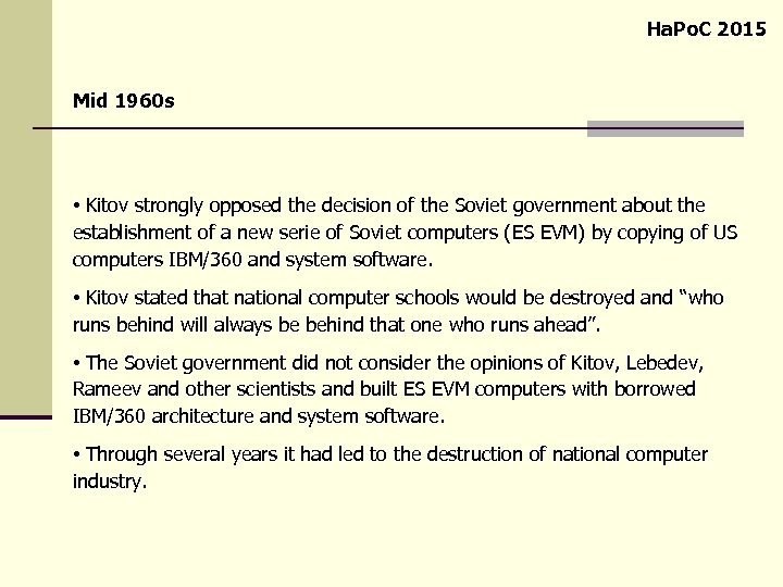 Ha. Po. C 2015 Mid 1960 s • Kitov strongly opposed the decision of
