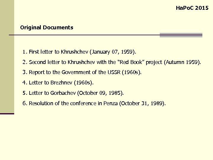 Ha. Po. C 2015 Original Documents 1. First letter to Khrushchev (January 07, 1959).