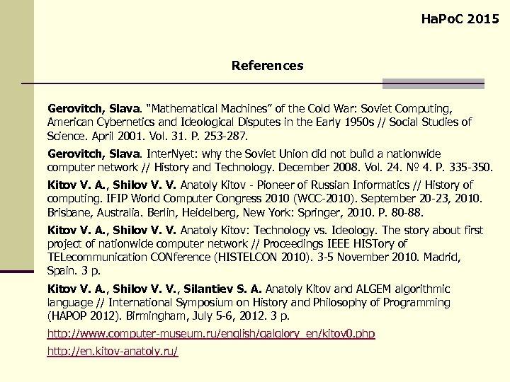 "Ha. Po. C 2015 References Gerovitch, Slava. ""Mathematical Machines"" of the Cold War: Soviet"