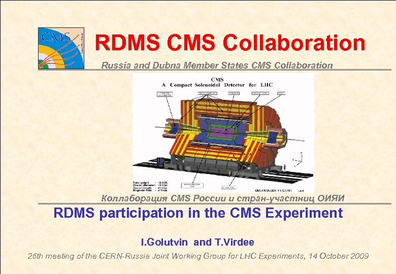 RDMS Collaboration Russia and Dubna Member States CMS Collaboration Коллаборация CMS России и стран-участниц