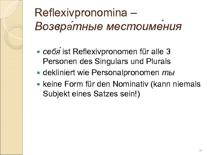 Reflexivpronomina – Возвра тные местоиме ния тные ния себя ist Reflexivpronomen für alle 3