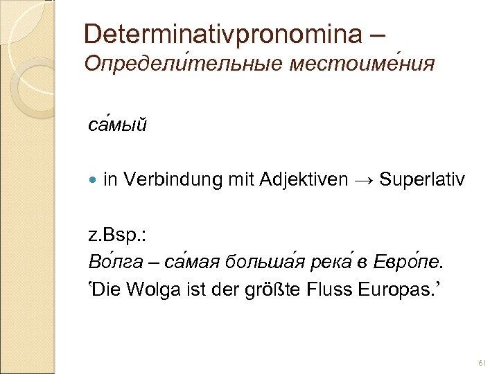 Determinativpronomina – Определи тельные местоиме ния тельные ния са мый in Verbindung mit Adjektiven