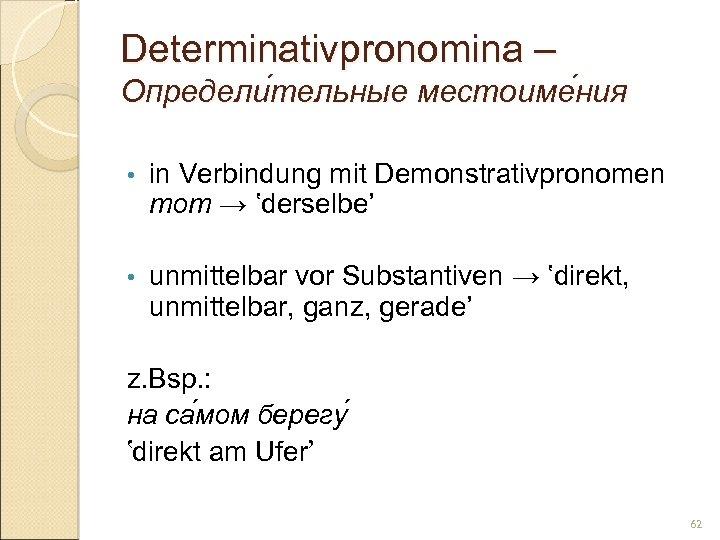 Determinativpronomina – Определи тельные местоиме ния тельные ния • in Verbindung mit Demonstrativpronomen тот