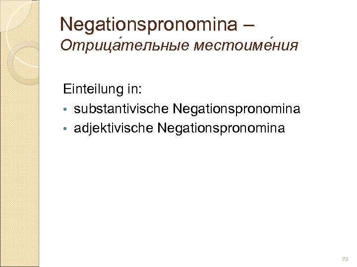 Negationspronomina – Отрица тельные местоиме ния тельные ния Einteilung in: • substantivische Negationspronomina •