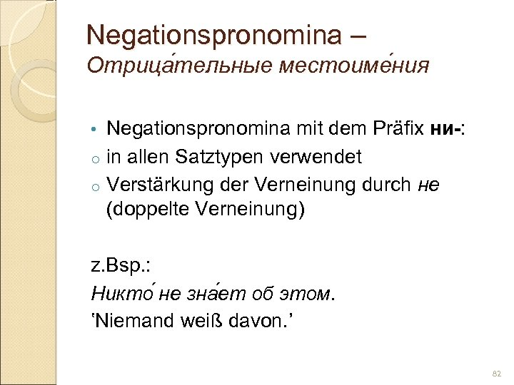Negationspronomina – Отрица тельные местоиме ния тельные ния Negationspronomina mit dem Präfix ни-: o