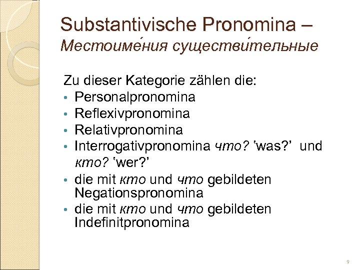 Substantivische Pronomina – Местоиме ния существи тельные ния тельные Zu dieser Kategorie zählen die: