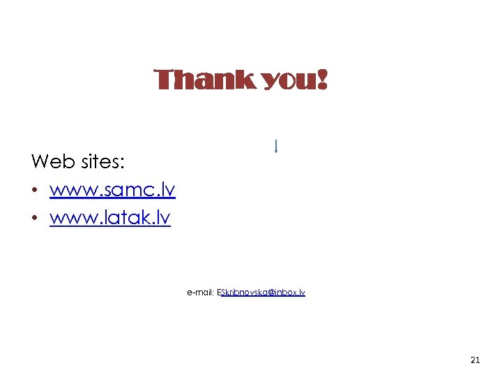 Thank you! Web sites: • www. samc. lv • www. latak. lv e-mail: ESkribnovska@inbox.