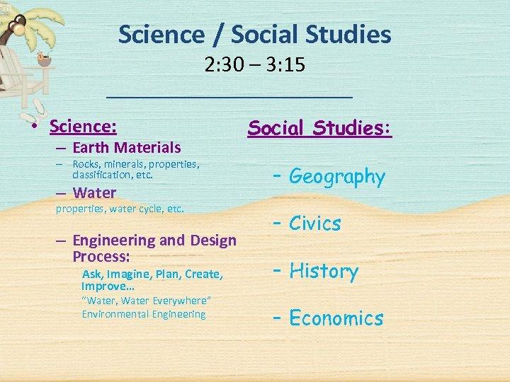 Science / Social Studies 2: 30 – 3: 15 • Science: – Earth Materials