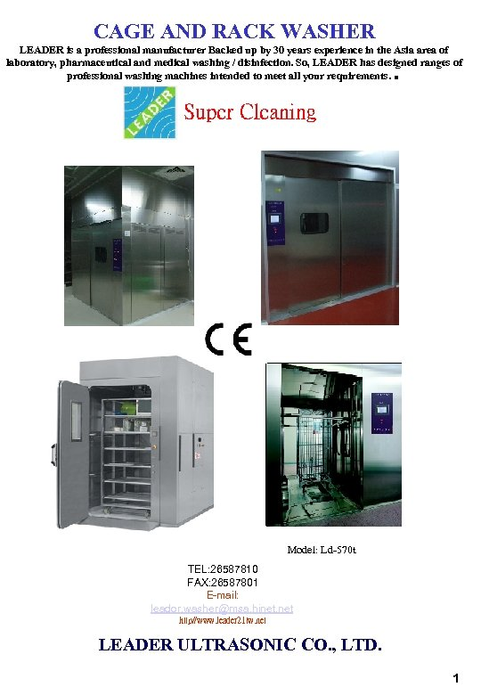 CAGE AND RACK WASHER LEADER is a professional manufacturer Backed up by 30 years