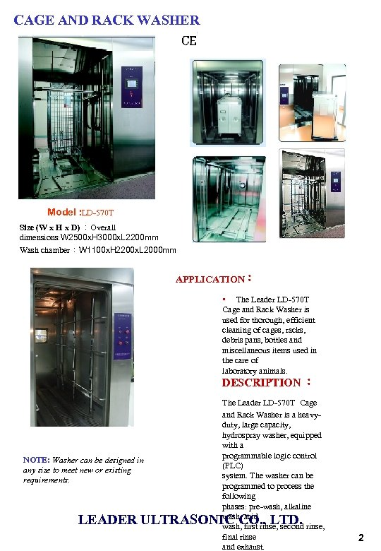 CAGE AND RACK WASHER Model: LD-570 T Size (W x H x D) :Overall