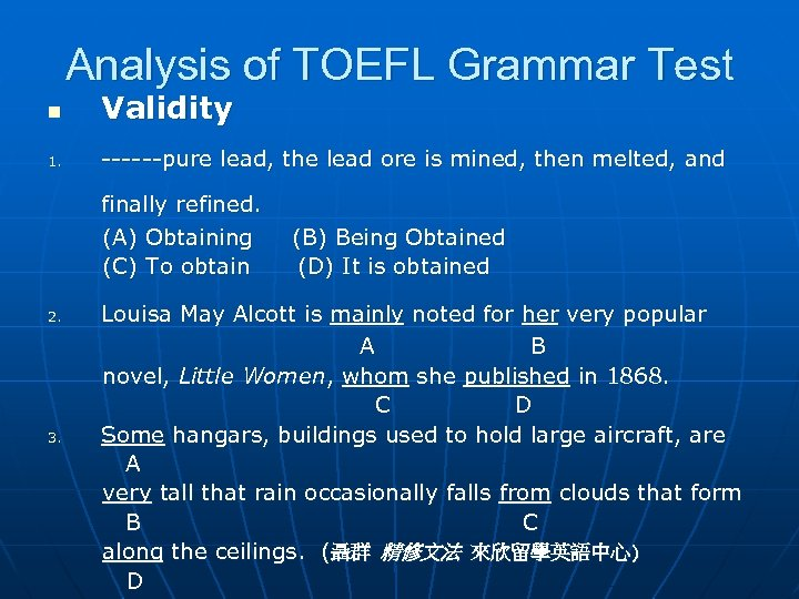 Analysis of TOEFL Grammar Test n Validity 1. ------pure lead, the lead ore is