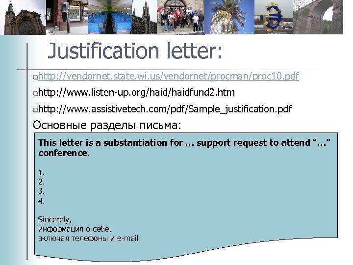 Justification letter: http: //vendornet. state. wi. us/vendornet/procman/proc 10. pdf q http: //www. listen-up. org/haidfund