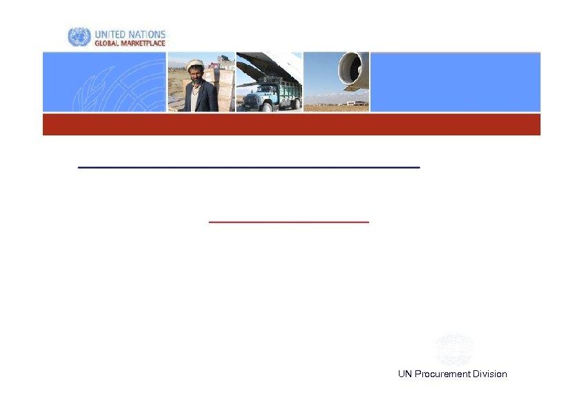 UN Procurement Division
