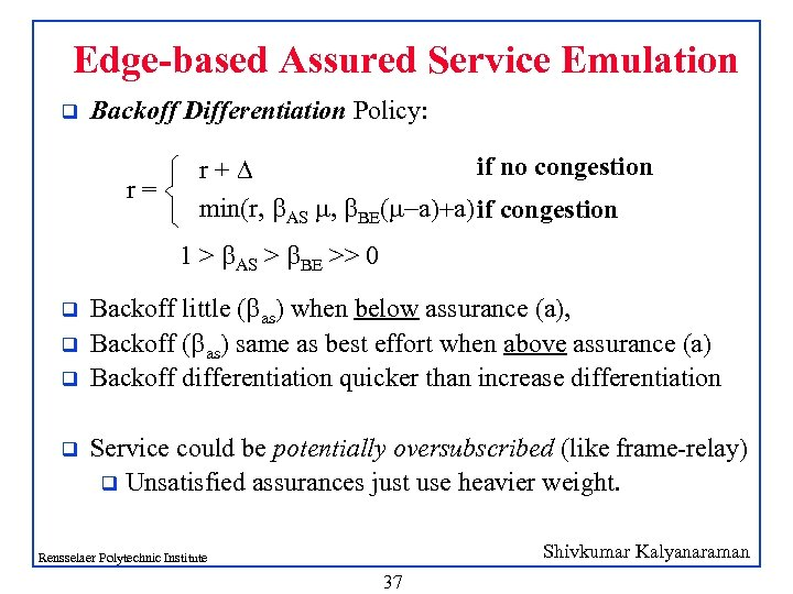 Edge-based Assured Service Emulation q Backoff Differentiation Policy: r= if no congestion r+D min(r,