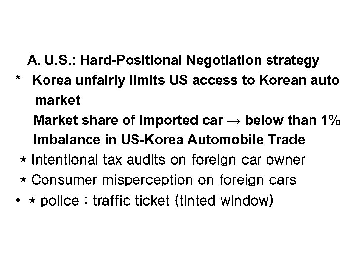 A. U. S. : Hard-Positional Negotiation strategy * Korea unfairly limits US access to