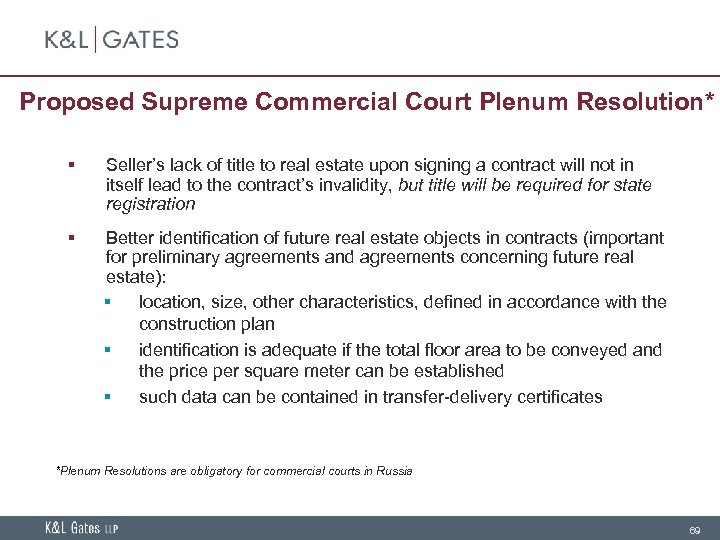 Proposed Supreme Commercial Court Plenum Resolution* § Seller's lack of title to real estate