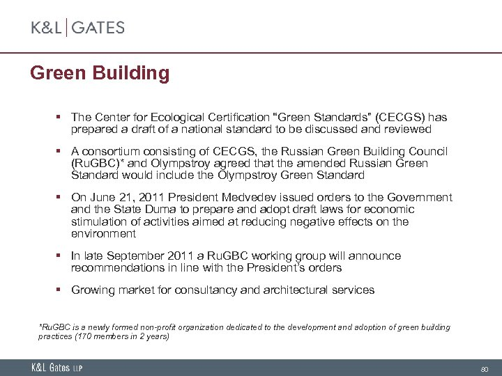 """Green Building § The Center for Ecological Certification """"Green Standards"""" (CECGS) has prepared a"""