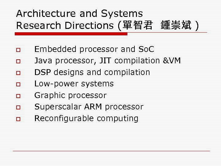 Architecture and Systems Research Directions (單智君 鍾崇斌 ) o o o o Embedded processor
