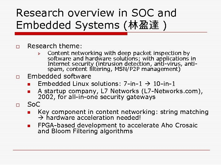Research overview in SOC and Embedded Systems (林盈達 ) o Research theme: Ø o