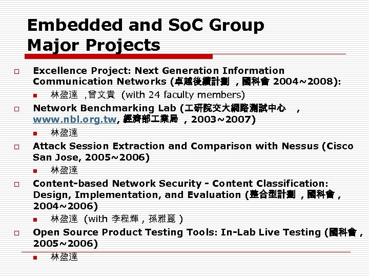 Embedded and So. C Group Major Projects o o o Excellence Project: Next Generation