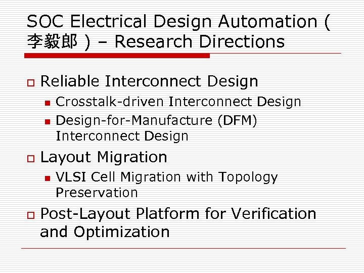 SOC Electrical Design Automation ( 李毅郎 ) – Research Directions o Reliable Interconnect Design